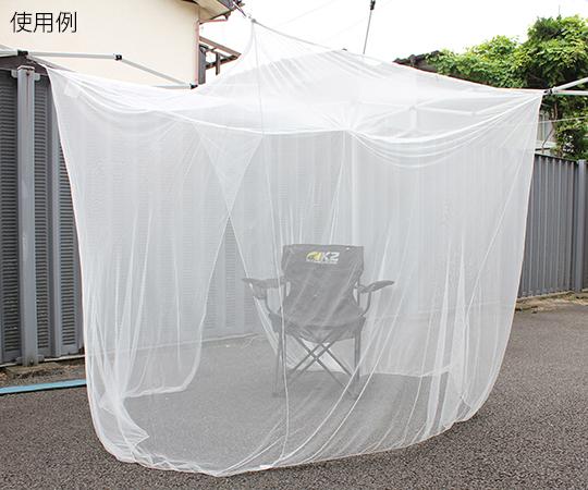 Mosquito Net KAYA S
