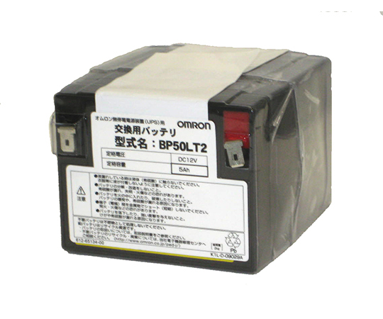 Replacement battery and others
