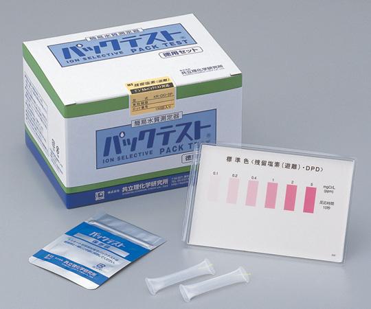 パックテスト(R) 残留塩素(遊離) KR-ClO・DP 徳用セット
