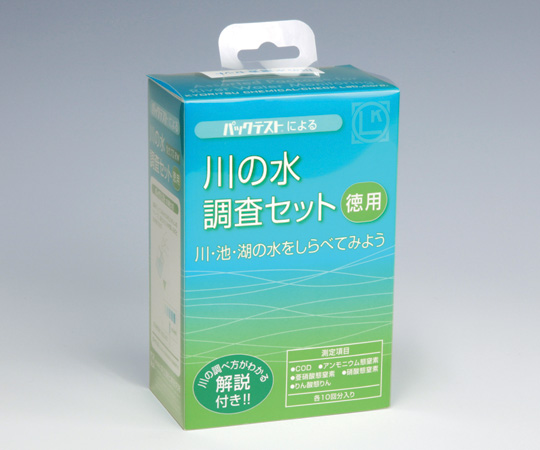 Simplified Water Quality Testing Tool (River Water Testing Set) and others