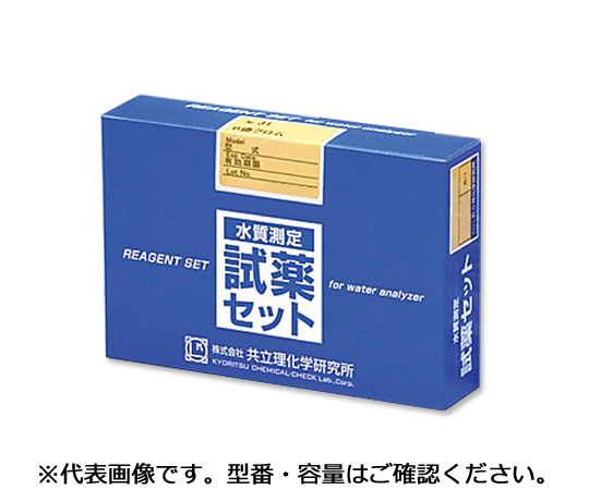 Water Quality Measuring Reagent Lr-Al...  Others