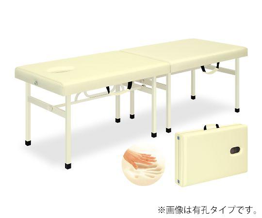 有孔メモリーオリコ 幅60×長さ190×高さ55cm オレンジ TB-754U