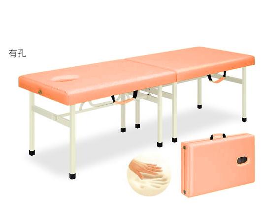 有孔メモリーオリコ 幅70×長さ180×高さ70cm オレンジ TB-754U