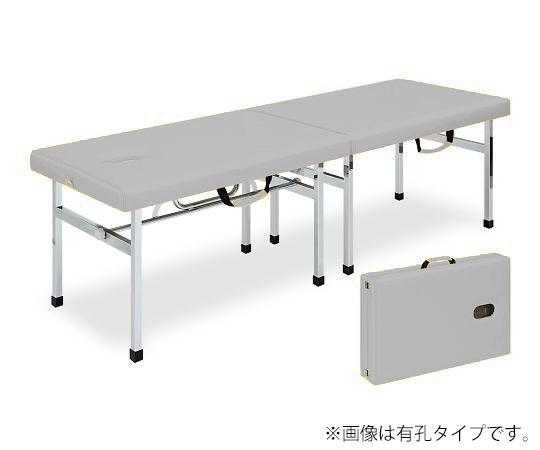 有孔オリコベッド 幅40×長さ190×高さ65cm グレー TB-960U