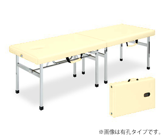 有孔オリコベッド 幅40×長さ190×高さ70cm クリーム TB-960U