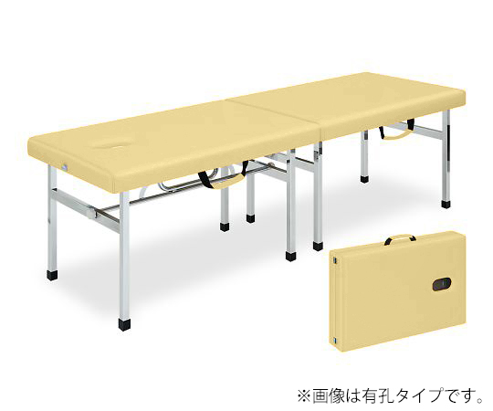 有孔オリコベッド 幅45×長さ180×高さ70cm アイボリー TB-960U