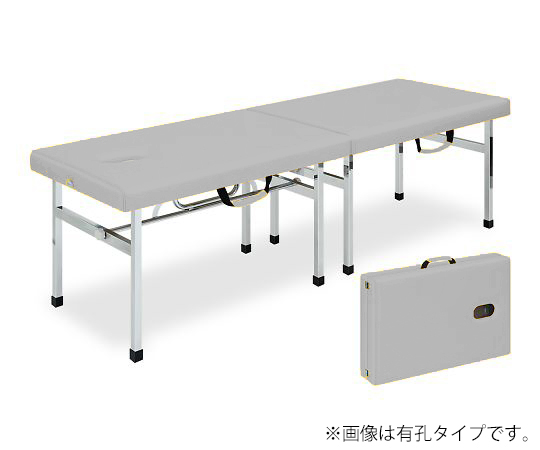 有孔オリコベッド 幅45×長さ190×高さ50cm グレー TB-960U