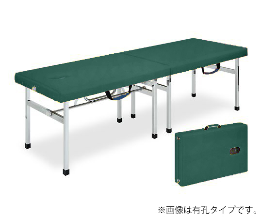 有孔オリコベッド 幅45×長さ190×高さ50cm メディグリーン TB-960U