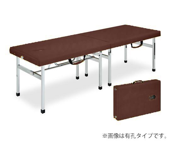有孔オリコベッド 幅45×長さ190×高さ65cm 茶 TB-960U