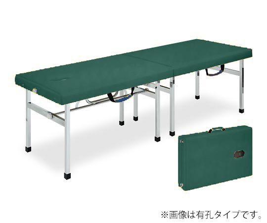 有孔オリコベッド 幅50×長さ190×高さ65cm メディグリーン TB-960U