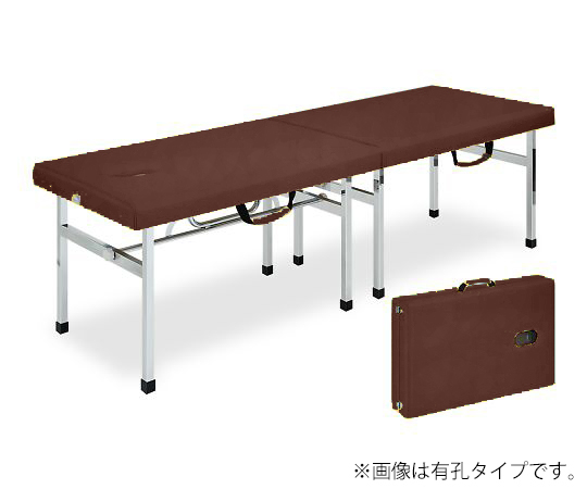 有孔オリコベッド 幅55×長さ190×高さ40cm 茶 TB-960U