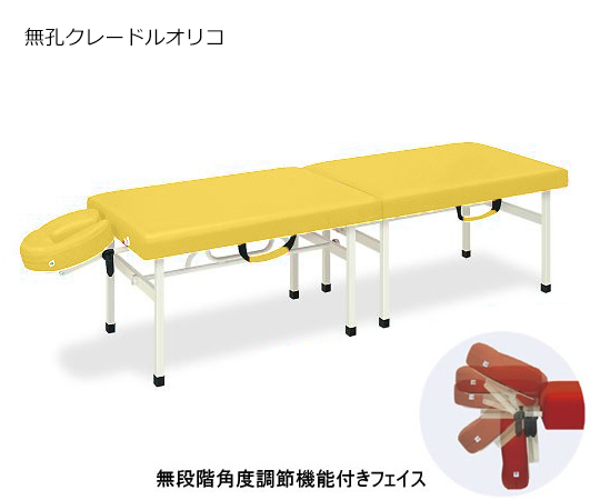 クレードルオリコ 幅65×長さ180×高さ50cm イエロー TB-1038