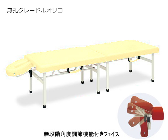クレードルオリコ 幅65×長さ180×高さ50cm クリーム TB-1038