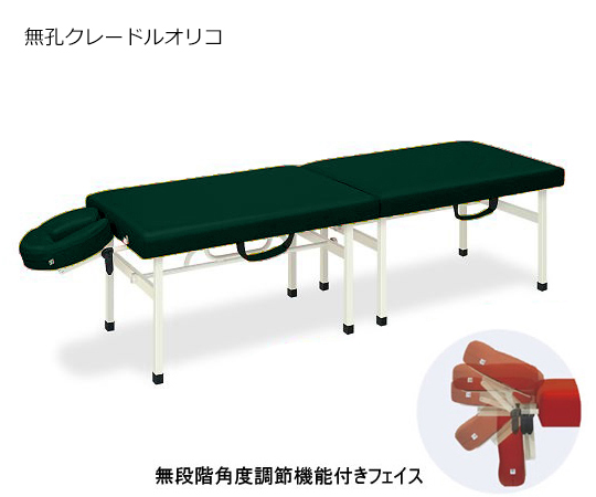 クレードルオリコ 幅65×長さ180×高さ55cm メディグリーン TB-1038
