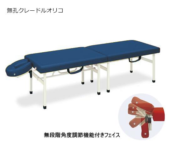 クレードルオリコ 幅65×長さ180×高さ70cm メディブルー TB-1038