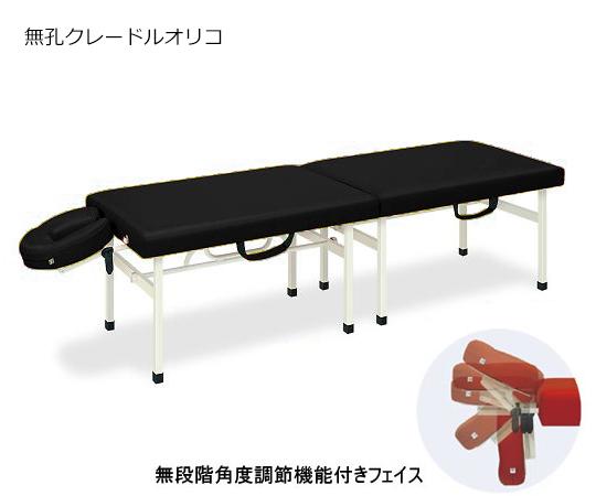クレードルオリコ 幅65×長さ190×高さ40cm 黒 TB-1038
