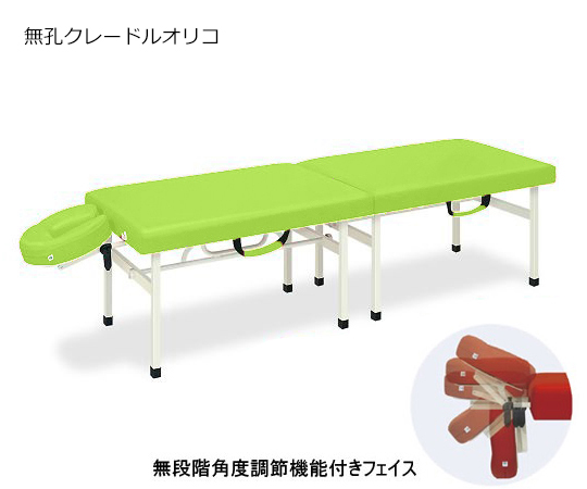 クレードルオリコ 幅65×長さ190×高さ40cm 抹茶 TB-1038