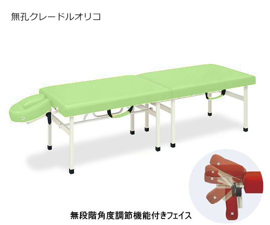 クレードルオリコ 幅65×長さ190×高さ50cm ライムグリーン TB-1038
