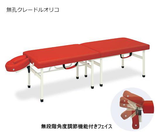 クレードルオリコ 幅65×長さ190×高さ50cm レッド TB-1038