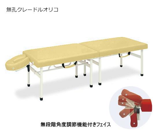 クレードルオリコ 幅65×長さ190×高さ55cm アイボリー TB-1038