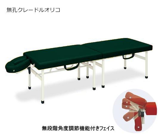クレードルオリコ 幅65×長さ190×高さ55cm メディグリーン TB-1038