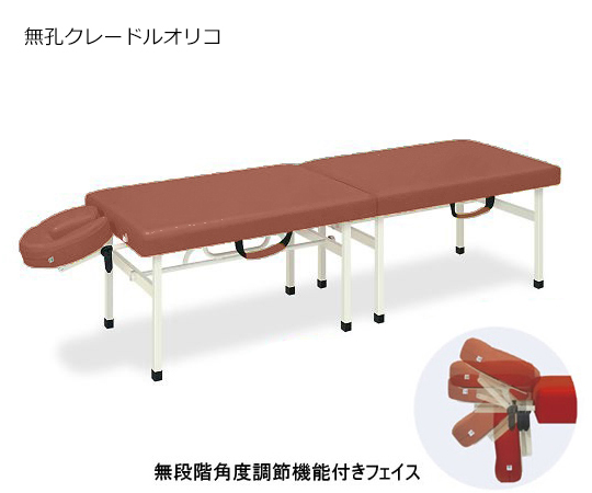クレードルオリコ 幅65×長さ190×高さ60cm ライトブラウン TB-1038