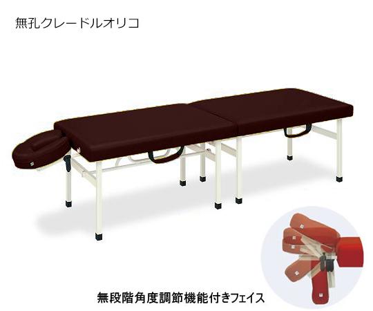クレードルオリコ 幅65×長さ190×高さ70cm 茶 TB-1038