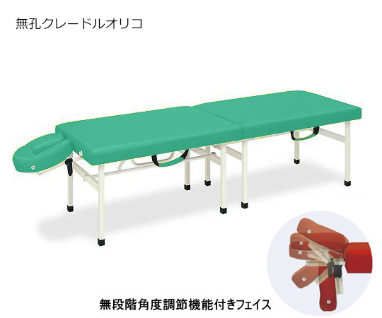クレードルオリコ 幅70×長さ180×高さ40cm ライトグリーン TB-1038