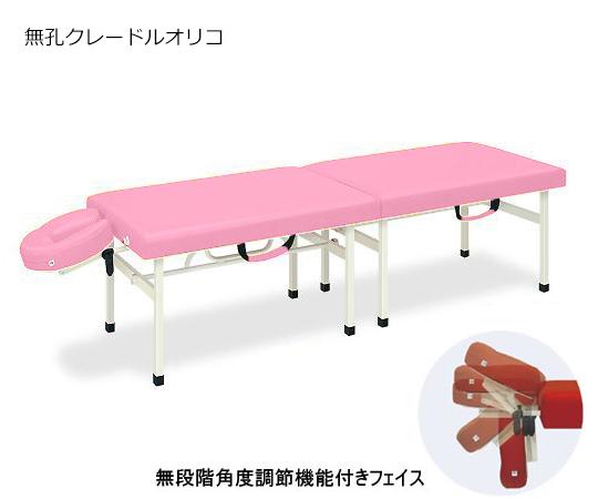 クレードルオリコ 幅70×長さ180×高さ45cm ピンク TB-1038