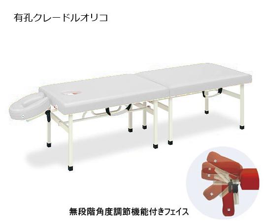 有孔クレードルオリコ 幅45×長さ190×高さ70cm 白 TB-1038U