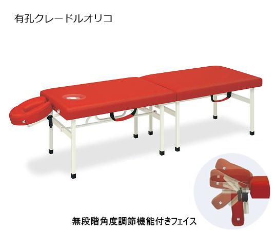 有孔クレードルオリコ 幅45×長さ190×高さ70cm レッド TB-1038U
