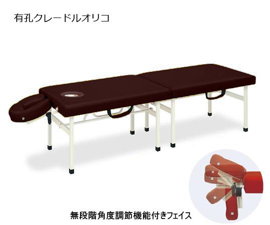 有孔クレードルオリコ 幅50×長さ180×高さ35cm 茶 TB-1038U