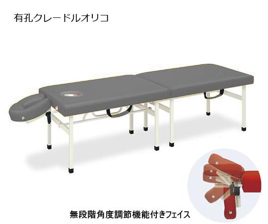 有孔クレードルオリコ 幅50×長さ180×高さ35cm グレー TB-1038U