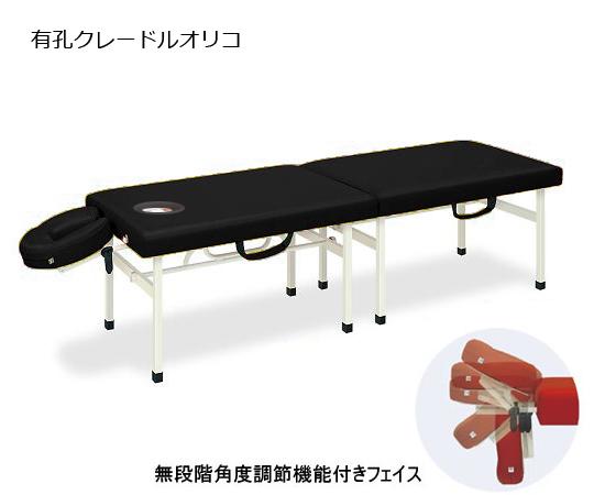 有孔クレードルオリコ 幅50×長さ180×高さ50cm 黒 TB-1038U