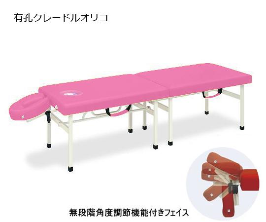 有孔クレードルオリコ 幅50×長さ180×高さ50cm ピンク TB-1038U