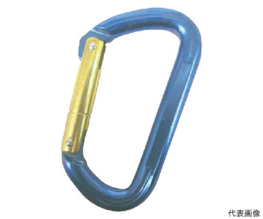 アルミカラビナ(環なし) ブルー 線径12mm長さ116mm  AKD12AB