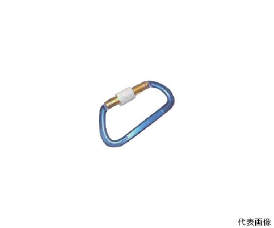 アルミカラビナ(環付) ブルー 線径12mm長さ116mm  AKD12BB