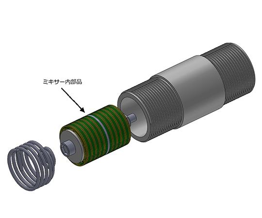 63-1204-36 MSEスタティックミキサー20A(3/4B)用混合エレメント XSN-20A-P 【AXEL】 アズワン