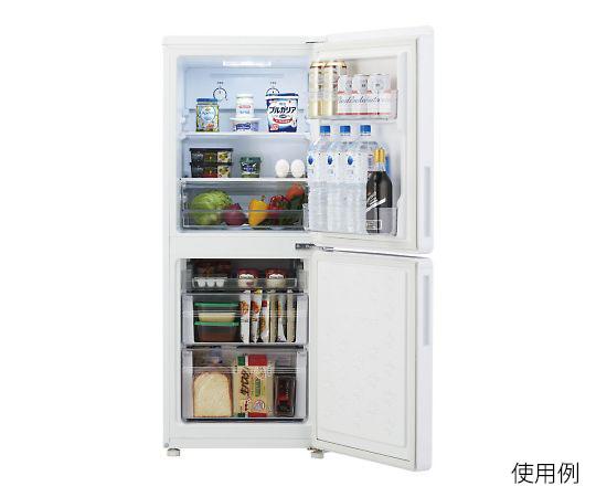 [取扱停止]ハイアール 2ドア冷凍冷蔵庫  ELIG901