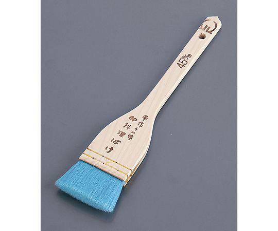 SA木柄 青ナイロン折り曲げ刷毛 BHKDシリーズ