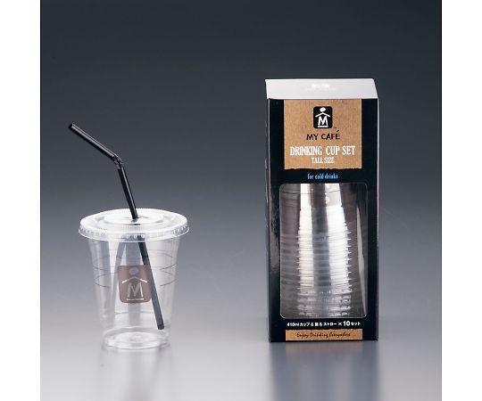ドリンキングカップセット アイス用(10セット入)