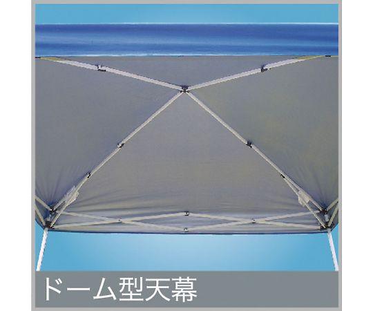 イージーアップ ドームテント ビスタ  DMJ29-18