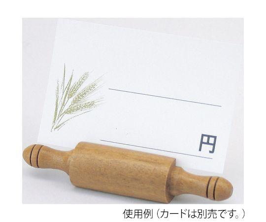 めん棒プライススタンド  CP-101-B