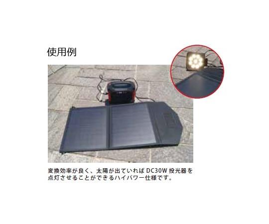 モバイルソーラーパネル  BA-SP