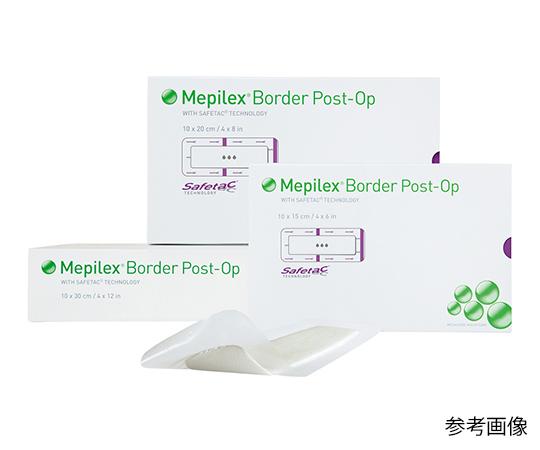 メピレックス(R) ボーダー Post Op  496450
