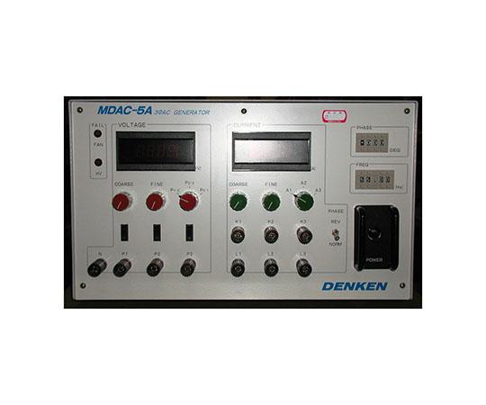 三相交流発生装置 レンタル5日(校正証明書付)  MDAC-5A