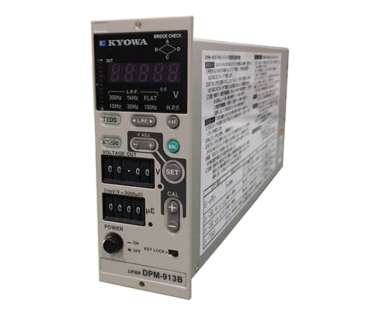 動ひずみ測定器 レンタル30日  DPM-913B