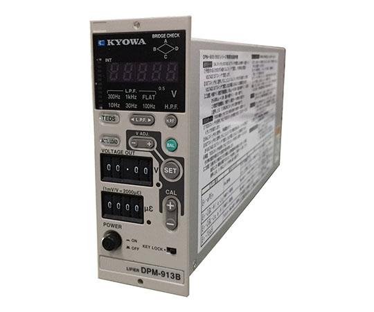 動ひずみ測定器 レンタル10日(校正証明書付)  DPM-913B