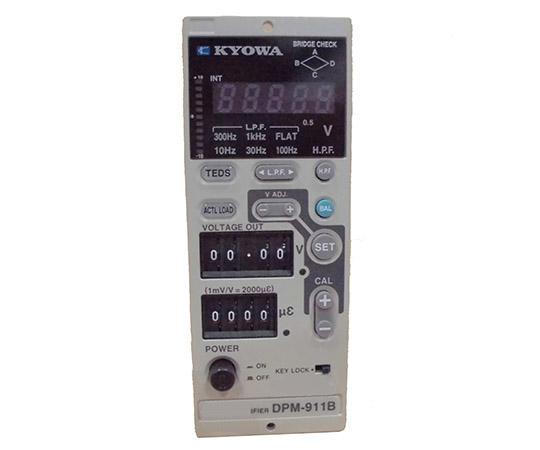 動ひずみ測定器 レンタル15日(校正証明書付)  DPM-911B