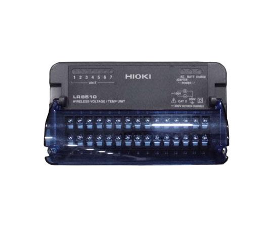 ワイヤレス電圧・温度ユニット レンタル10日(校正証明書付)  LR8510